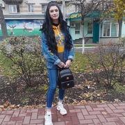 Валерия, 19, г.Винница