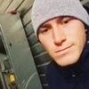 Евгений, 24, г.Бодайбо