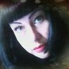 Гульнара, 38, г.Казань