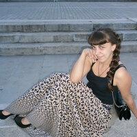 Анастасия, 32 года, Весы, Екатеринбург