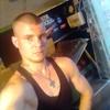 Влад, 23, г.Арсеньев