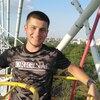 Павел, 19, г.Тирасполь