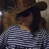 Ирина, 33, г.Таловая