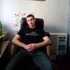 Sergey, 33, Enakievo