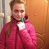 Наталия, 36, г.Усинск