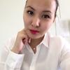 Thao Utaka, 31, г.Бирмингем