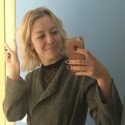 Екатерина, 29, г.Смоленск