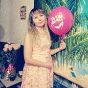 Алёна, 29, г.Новомосковск