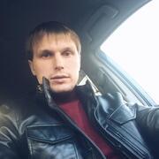 Артем 30 Иркутск