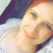 Татьяна, 20, г.Уфа
