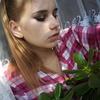 Лиза, 16, г.Кропивницкий
