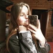 Настя, 17, г.Бор