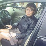 Ирина 50 Дальнереченск