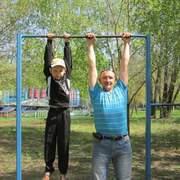 Евгений 40 лет (Рак) Саракташ