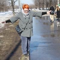 Виктория, 40 лет, Овен, Видное