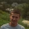 Dmitriy, 42, Krasnokamsk