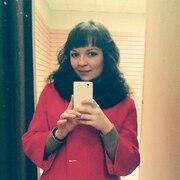 Юлия Босых, 23, г.Назарово