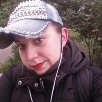 Екатерина, 30 лет, Водолей, Павлоград