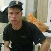 Александр, 28, г.Троицк