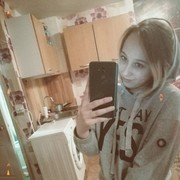 Алина, 21, г.Холмск