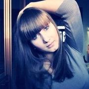 Ариночка, 28, г.Усолье-Сибирское (Иркутская обл.)