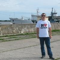 Макс, 25 лет, Овен, Вязники