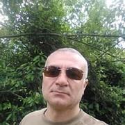 bu 53 Кутаиси
