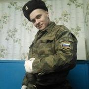 Андрей, 30, г.Новодвинск