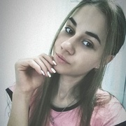 Вера, 22, г.Аксай
