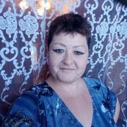 Любовь 46 Оренбург