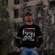 Петя 33 Киев