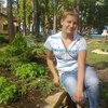 Юляшка, 26, г.Сахновщина