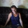 Людмила, 26, г.Льгов