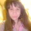 Катя, 21, г.Киев