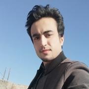 Shah Fahad 51 Исламабад