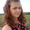 Ириша, 23, г.Кропивницкий
