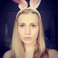 Александра, 34 года, Овен, Ханты-Мансийск