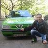Nicholas, 28, г.Gdynia
