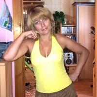 Наташа, 46 лет, Козерог, Всеволожск