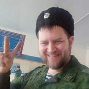 Васисуалий Ололоевич  41 Стаханов
