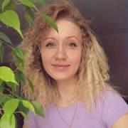 Катерина, 25, г.Киров