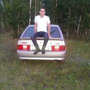 Данил, 29 лет, Козерог
