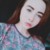 Katya, 20, г.Нам-Динх