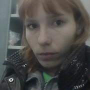 Валентина, 28, г.Лучегорск