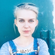 Анна 28 лет (Рак) Бендеры