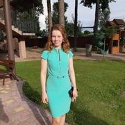 Екатерина, 24, г.Санкт-Петербург