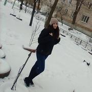 Знакомства в Сызрани с пользователем Юлия 22 года (Стрелец)