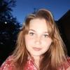 марина, 22, г.Орел