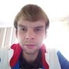 Иван, 27, г.Сочи