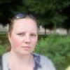 Людмила, 37, г.Биробиджан